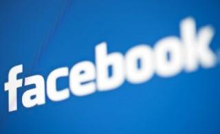 Facebook新收购办公大楼 价值约4亿美元