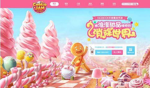 facebook年度游戏《碎碎曲奇》进入中国