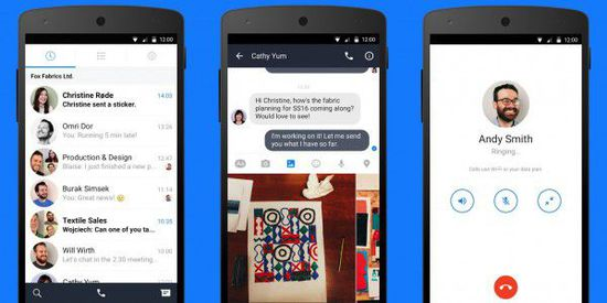 Facebook发布工作聊天软件