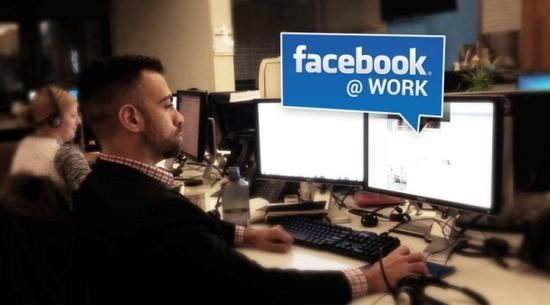Facebook企业版将正式上线