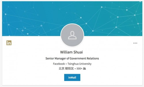Facebook聘请前中国官员负责政府关系