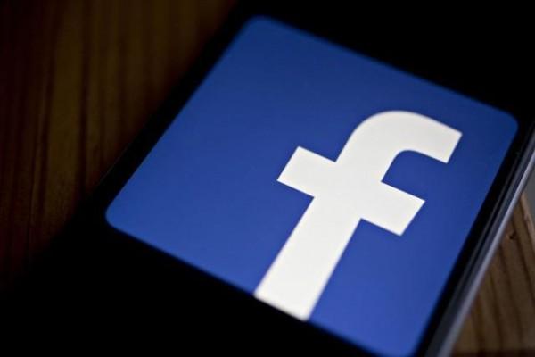 Facebook被罚款50亿美元